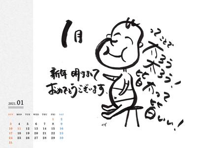 Calendar 2021.01 PC 1600