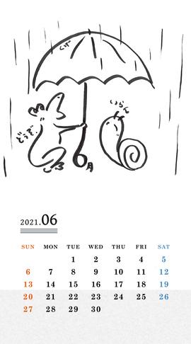 Calendar 2021.06 SP