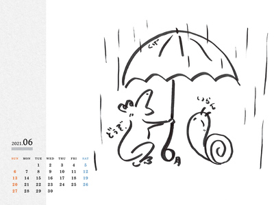 Calendar 2021.06 PC 1600