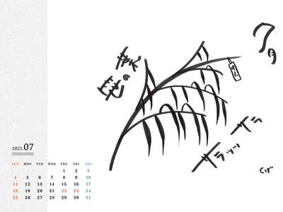 Calendar 2021.07 PC 1600